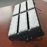 トンネルの照明のための300W LEDの洪水ライト産業LEDライト