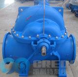 Double pompe à eau de cas de fractionnement d'aspiration