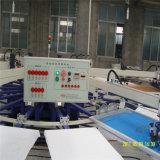 6カラー14端末の自動コンベヤープリンター