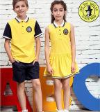 熱い販売のための黄色い士官学校のユニフォームのスカート