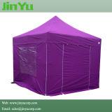 広告する3*3mによってはトロリー箱が付いているテントフレームが現れる