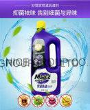 Liquide magique normal de nettoyage de drain