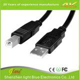도매 USB 케이블 2.0 인쇄 기계 케이블