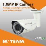 À prova de P2P Câmara IP com Vari-Focal 2.8-12mm MVT (Lente-M2120)