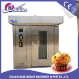 Máquina de assar pão industrial para Bakeshop no equipamento de alimentos