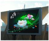 El panel a todo color doble al aire libre de P8 Clumn LED para hacer publicidad