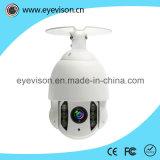 Камера купола скорости средства иК PTZ 1/3 дюймов 960p Cvi