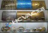セラミックタイルの銀金カラー真空メッキのめっき機械