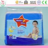 赤ん坊のおむつのための中国の製造者の提供