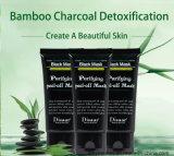 La boue Disaar masque noir de charbon de bois de Bambou la détoxification de nettoyage en profondeur peel-off Masque purifiant