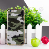Double IMD Camouflage Pattern Phone Case para iPhone 7 / 7plus