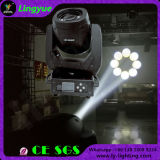 Stage Light 200W DMX Moving Head LED Beam