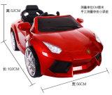 Carros das crianças RC Drivable