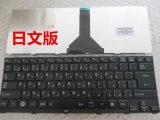 Laptop Toetsenbord voor R800 R801 R830 R835 R845 R850 Reeks Toshiba ons de Zwarte van de Versie
