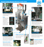 Machine à emballer remplissante de fruit de saveur de poudre instantanée automatique de boissons