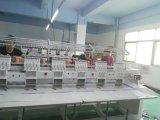 8 رؤوس متعدّد وظيفيّة حاسوب تطريز آلة الصين سعر [و908/1208]
