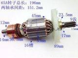 Power Tool Pieza de repuesto (la armadura para Hitachi pH65A)