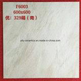 フォーシャンよいデザイン床の磁器の石の無作法な床タイル