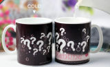Heat Changing Mug Color Cup Coffee Sensitive Magic Ceramic