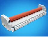 كهربائيّة باردة يرقّق آلة هوائيّة باردة لف مصفّح ([تس1300])