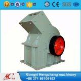 ISO Qaulity trituradora de martillo Caliza Granito Carbón trituradora de martillo