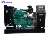 generador diesel de 165kw Fawde para la fuente de alimentación