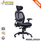 Chaise de bureau ergonomique de taille moyenne et haute retour