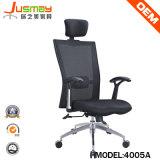 Dos haut Mesh chaise de bureau Meubles chinois