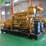 Water-Cooledの200kwメタン、Biogasnaturalのガスの生物量の発電機セットおよびCHP