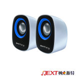 Ordinateur portable Mini haut-parleur avec Mignon forme (SI-2)