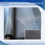 Вообще ткань провода печатание нержавеющей стали сетки, сетка 500