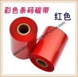 Dattel-Kodierung-Drucken-stempelnde Folie (E110-COL)