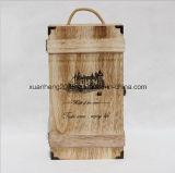 ワイン・ボトルのための携帯用木箱