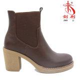 Промышленные ботинки лодыжки типа с эластиком (AB627)