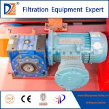 特別な膜を搭載する水処理フィルター出版物