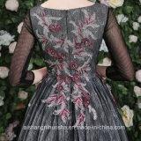 نساء شريط مثير طويلة [إفنينغ برتي] [بروم] ثوب