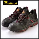 Hiking ботинки (M-8045)