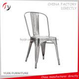 Cucina cinese di fabbricazione della fabbrica che pranza le sedi del metallo (TP-58)