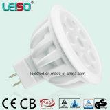 標準サイズ500lm MR16 LEDの点ライト(LS-S505-MR16-NWW/NW)