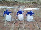 Pulverizadores de compressão de pressão de ar Jardim 1L (HT-1A BLUE)