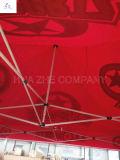 Tent現れTentの上のHzZp72 Advertisement Tent Canopy Print Gazebo Easy