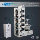 Jps320-6c-B 기계를 인쇄하는 투명한 애완 동물 필름 롤