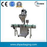 自動コーヒー粉乳の充填機(ZHS-2B-1)