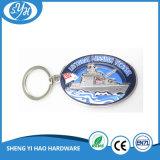 中国の工場価格の柔らかいエナメル海軍Keychain