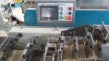 Máquina de embalagem automática de Weiging do Vermicelli com três pesadores