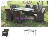 의자 테이블 고리 버들 세공 가구를 위한 고리 버들 세공 가구 등나무 가구를 가진 옥외 등나무 가구 Hz Bt94 최신 판매 소파
