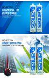 Силиконовый герметик нейтрального положения (Antas102)