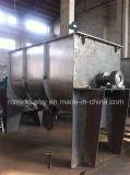 La mezcla de polvo de la máquina, el mezclador de cinta