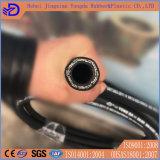 Boyau en caoutchouc hydraulique à haute pression tressé de fil d'acier