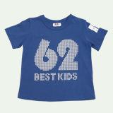 어린이용 티셔츠, 어린이용 의류(K-45)